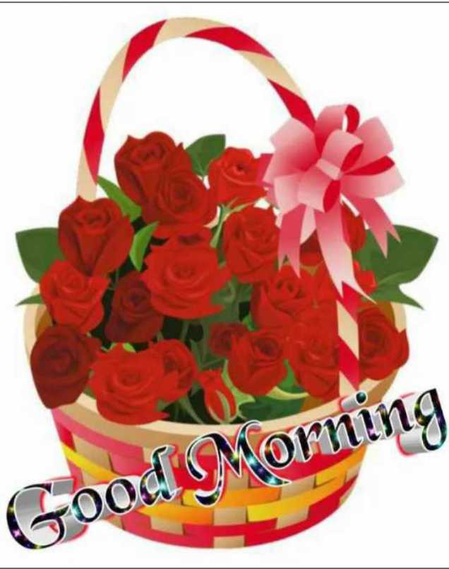 🙏 जय जोहार - Good Morning - ShareChat