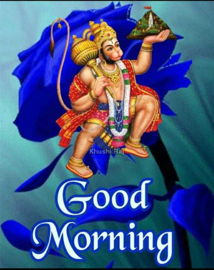 🙏🌺जय बजरंगबली🌺🙏 - Khushi Raj Good Morning - ShareChat