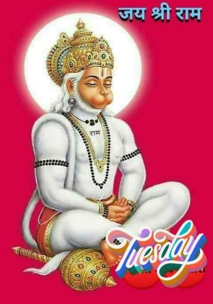 🙏जय बजरंग🙏 - जय श्री राम राम G00 . sale . Prerday SIDDIN - ShareChat