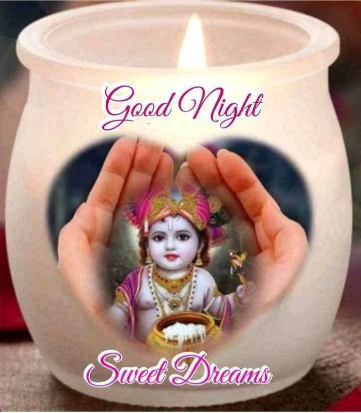 🌸 जय श्री कृष्ण - Good Night Swed Dreams - ShareChat
