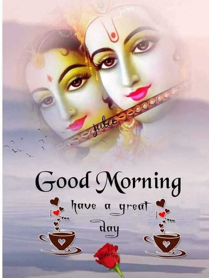 🌸 जय श्री कृष्ण - Tuleoao Good Morning have a _ great Tay - ShareChat