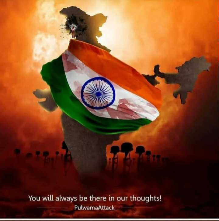 🙏 जवानों को सलाम - You will always be there in our thoughts ! PulwamaAttack - ShareChat