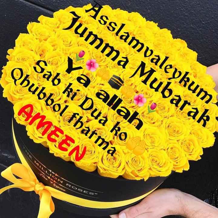🕋जुमा मुबारक🕋 - Asslamvaleykum Jumma Mubarak Ya allah Sab ki Dua ko Qhubbol fharma AMEEN ROSES - ShareChat