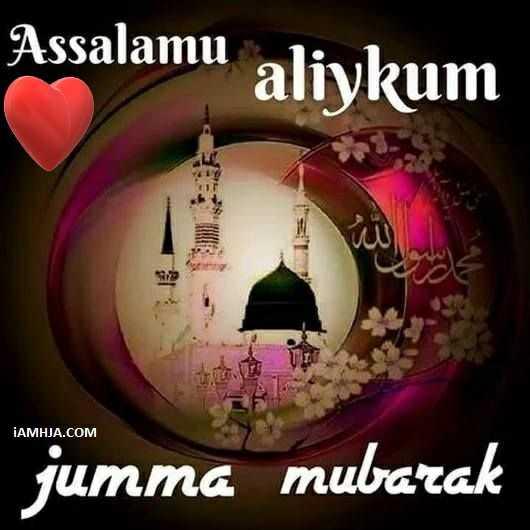 🕋जुमा मुबारक🕋 - Assalamu aliykum IAMHJA . COM jumma mubarak - ShareChat