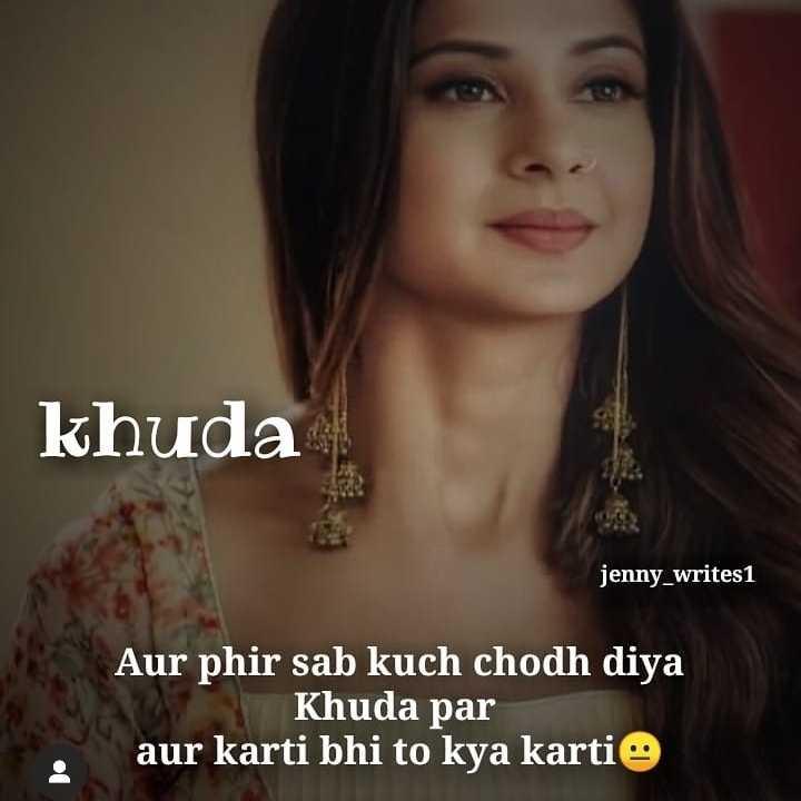 👸जेनिफर विंगेट: बेहद 2🔥 - khuda jenny _ writes1 Aur phir sab chodh diya Khuda par aur karti bhi to kya kartie - ShareChat