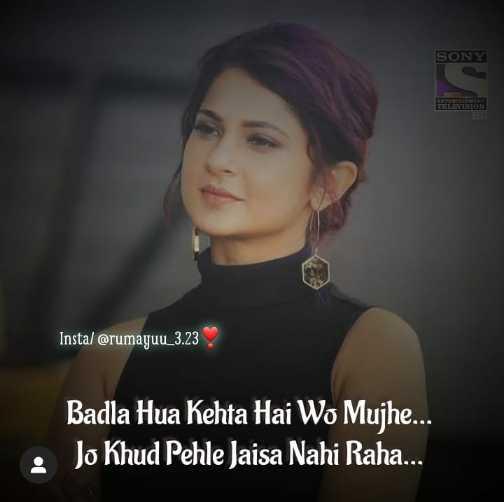 👸जेनिफर विंगेट: बेहद 2🔥 - SONY TELEVISION Instal @ rumayuu _ 3 . 23 Badla Hua Kehta Hai Wo Mujhe . . . Jo Khud Pehle Jaisa Nahi Raha . . . - ShareChat