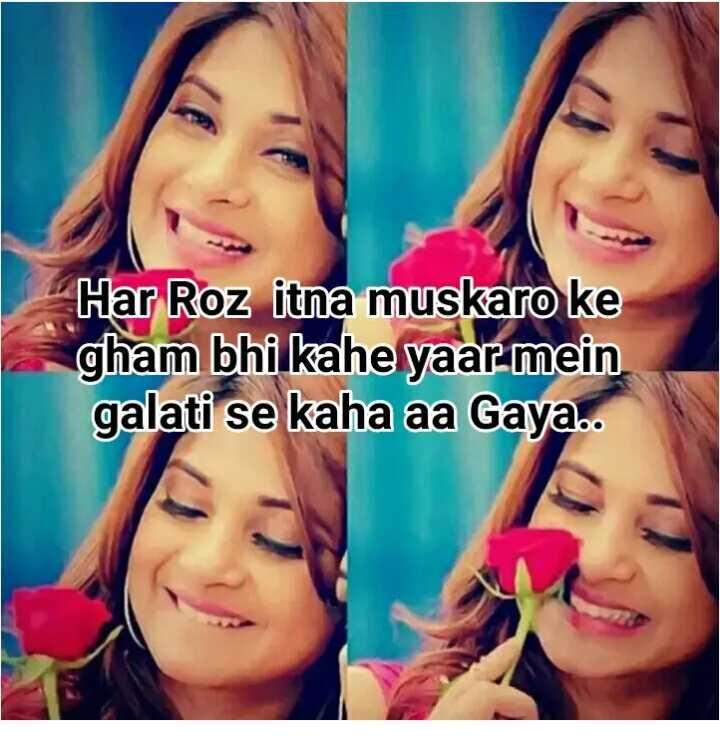 👸जेनिफर विंगेट: बेहद 2🔥 - Har Roz itna muskaro ke gham bhi kahe yaar mein galati se kaha aa Gaya . . - ShareChat