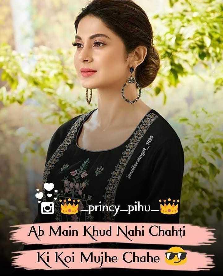 👸जेनिफर विंगेट: बेहद 2🔥 - jenniferwinget _ 1490 To _ princy - pihu - vos Ab Main Khud Nahi Chahti Ki Koi Mujhe Chahe ng - ShareChat