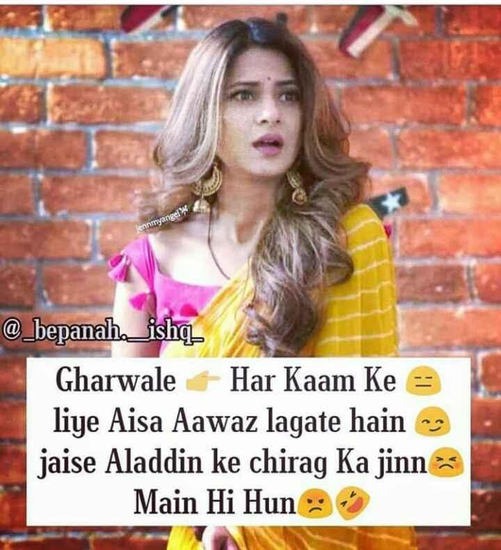 👸जेनिफर विंगेट: बेहद 2🔥 - Jennmyangel @ _ bepanah _ ishą Gharwale + Har Kaam Ke liye Aisa Aawaz lagate hain jaise Aladdin ke chirag Ka jinn Main Hi Hun AN - ShareChat