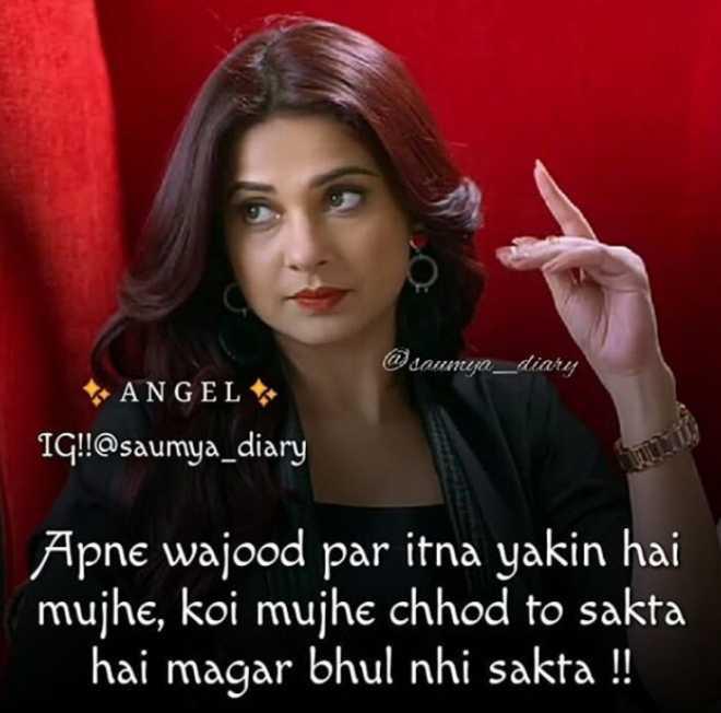 👸जेनिफर विंगेट: बेहद 2🔥 - @ soumya _ diary ANGEL IG ! ! @ saumya _ diary Apne wajood par itna yakin hai mujhe , koi mujhe chhod to sakta ' hai magar bhul nhi sakta ! ! - ShareChat