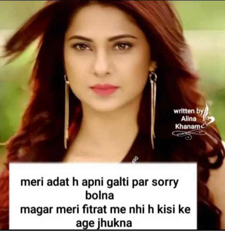 👸जेनिफर विंगेट: बेहद 2🔥 - written by Alina Khanam 16 meri adat h apni galti par sorry bolna magar meri fitrat me nhi h kisi ke age jhukna - ShareChat