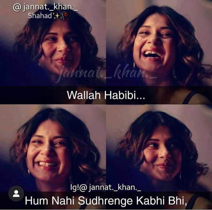 👸 जेनिफर विंगेट - @ jannat . _ khan . _ Shahad sjannat . Lkhan Wallah Habibi . . . Ig ! @ jannat . _ khan . Hum Nahi Sudhrenge Kabhi Bhi , - ShareChat