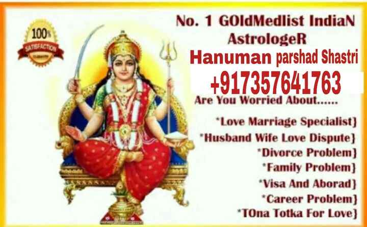 ☝ ज्योतिष - 100 % CATE No . 1 GOldMedlist IndiaN Astrologer Hanuman parshad Shastri + 917357641763 Are You Worried About . . . . . . * Love Marriage Specialist ) * Husband Wife Love Dispute } * Divorce Problem ) * Family Problem Visa And Aborad ) * Career Problem ) * TOna Totka For Love ) - ShareChat