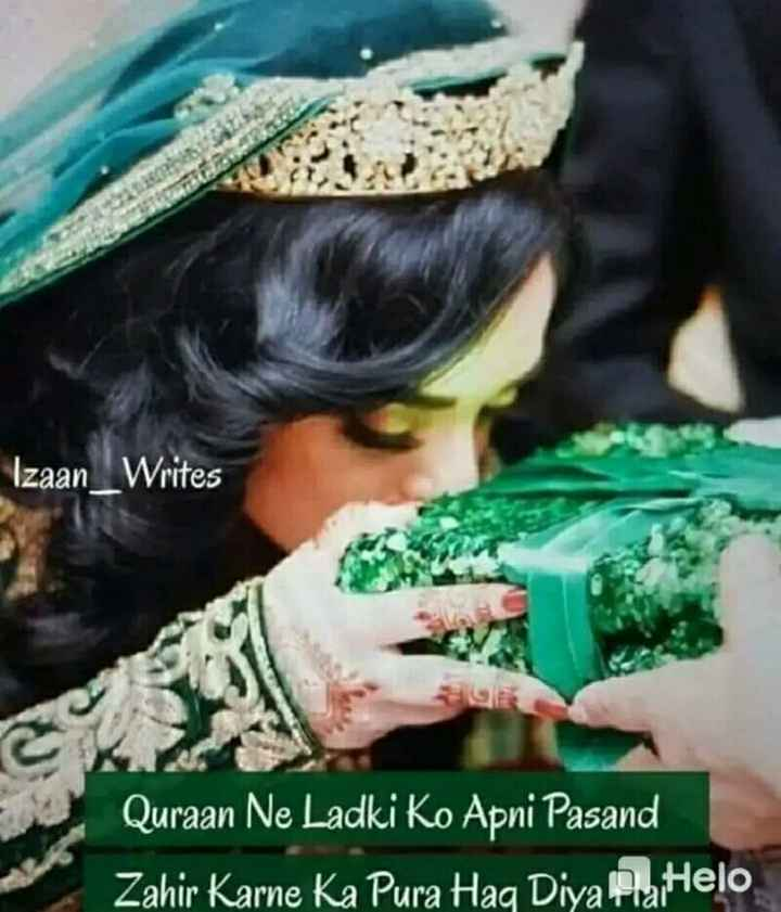 💔 दर्द-ए-दिल - Izaan _ Writes Quraan Ne Ladki Ko Apni Pasand Zahir Karne Ka Pura Haq Diya Parelo - ShareChat