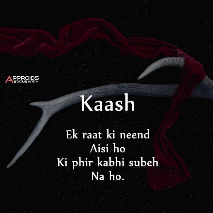 💔 दर्द-ए-दिल - APPROIDS STATUS APP Kaash Ek raat ki neend Aisi ho Ki phir kabhi subeh Na ho . - ShareChat