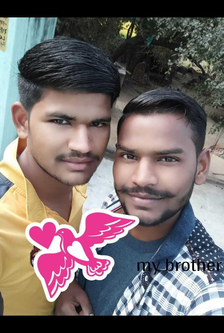 💔 दर्द-ए-दिल - 2 my brother - ShareChat