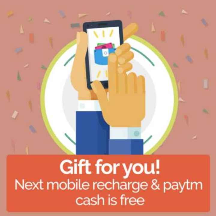 📺 दशक का बेस्ट टीवी सीरियल - Gift for you ! Next mobile recharge & paytm cash is free - ShareChat