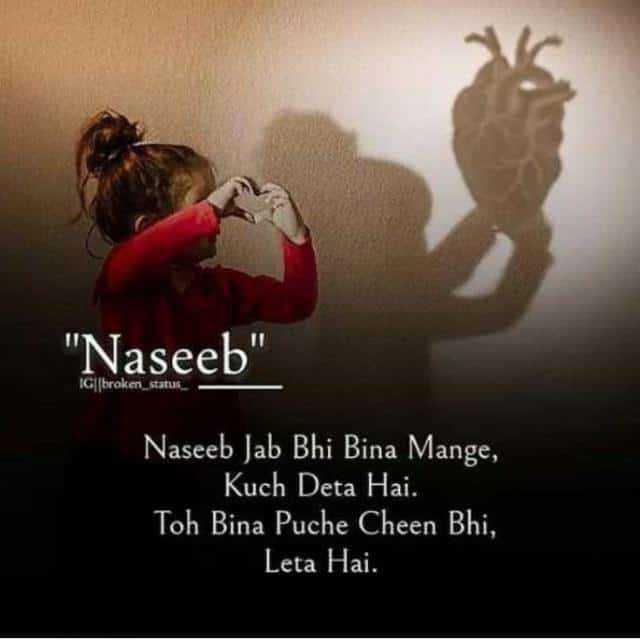 💛 दशक की बेहतरीन यादें - Naseeb IG [ broken _ status Naseeb Jab Bhi Bina Mange , Kuch Deta Hai . Toh Bina Puche Cheen Bhi , Leta Hai . - ShareChat