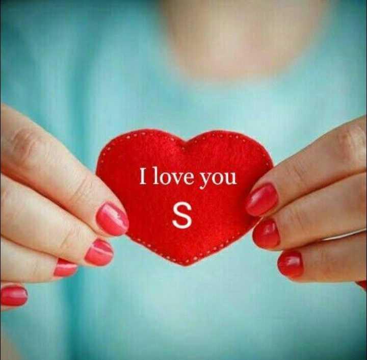 💞 दिल आर्ट - I love you - ShareChat