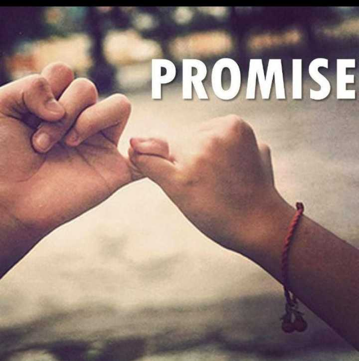 दिल के जज्बात - PROMISE - ShareChat