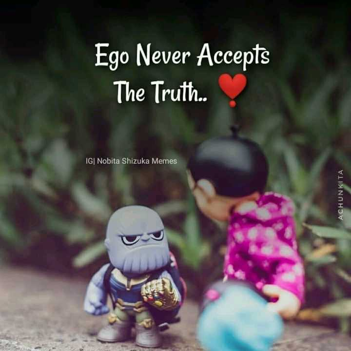 💝 दिलों का रिश्ता - Ego Never Accepts The Truth . IG [ Nobita Shizuka Memes ACHUNKITA - ShareChat