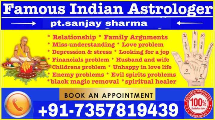 😱दिल्ली में भीषण आग - O SATURN TOIV Famous Indian Astrologer pt . sanjay sharma * Relationship * Family Arguments * Miss - understanding * Love problem * Depression & stress * Looking for a jop Financials problem * Husband and wife Childrens problem . Unhappy in love life * Enemy problems * Evil spirits problems * black magic removal * spiritual healer BOOK AN APPOINTMENT OLHAR OF TISFAC ( 100 % + 91 - 7357819439 Satisfaction SARANTEE - ShareChat