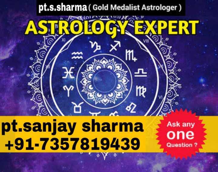 😱दिल्ली में भीषण आग - pt . s . sharma ( Gold Medalist Astrologer ) TIPY ASTROLOGY EXPERT OA pt . sanjay sharma + 91 - 7357819439 Ask any one Question ? - ShareChat