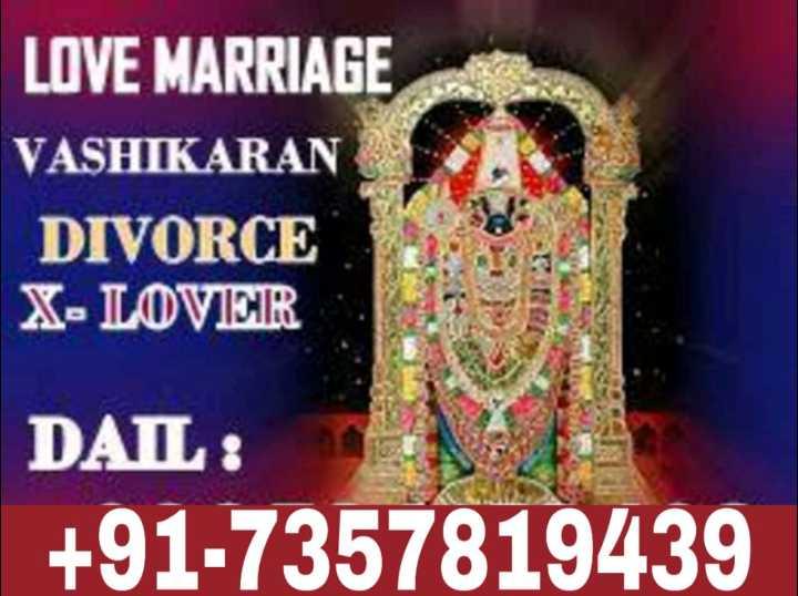 😱दिल्ली में भीषण आग - LOVE MARRIAGE VASHIKARAN DIVORCE X - LOVIOR DAIL : + 91 - 7357819439 - ShareChat