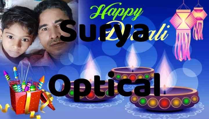 🎇दिवाली वीडियो - Happy Suzyarli Optical - ShareChat