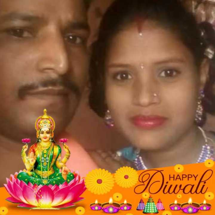 🙏 दीपावली शुभकामनायें - • OA ) . HAPPYD HAPPY SOiurali காம் பாகம் - ShareChat