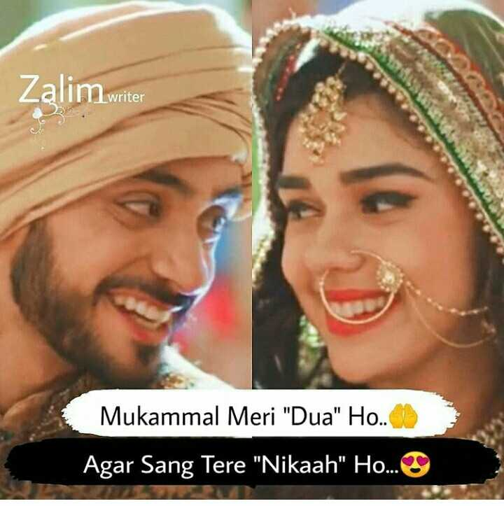 🤲 दुआएं - Zalim writer Mukammal Meri Dua Ho . . . Se Agar Sang Tere Nikaah Ho . . . - ShareChat