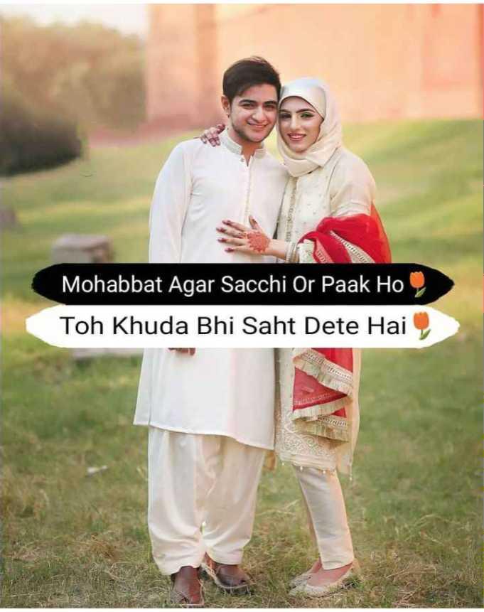 🤲 दुआएं - Mohabbat Agar Sacchi Or Paak Ho Toh Khuda Bhi Saht Dete Hai - ShareChat