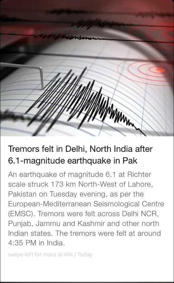 ⚡देश में भूकंप - ShareChat