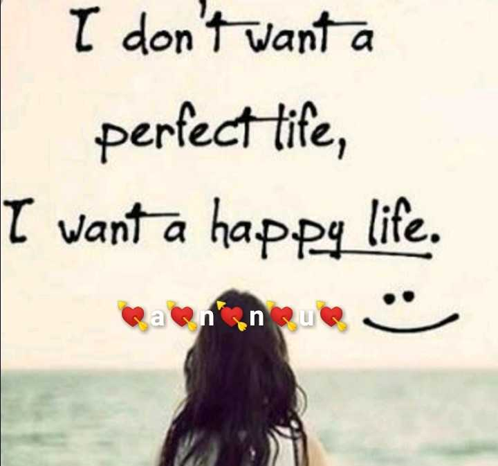 दोपहर शायरी - I don ' t want a perfect tife , I want a happy life . an ☺ - ShareChat