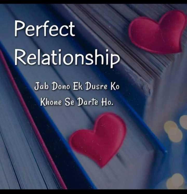 👬दोस्ती-यारी - Perfect Relationship Jab Dono Ek Dusre ko Khone Se Darte Ho . - ShareChat