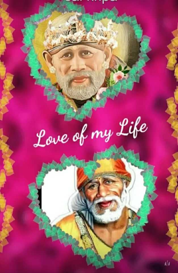 🙏 धर्म-कर्म - Love of my Life - ShareChat