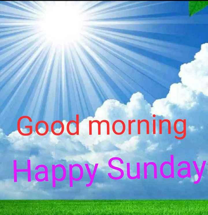 🙏 धर्म-कर्म - Good morning Happy Sunday - ShareChat