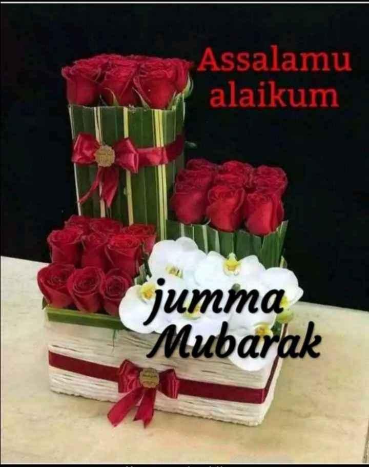 🤲 नात-ए-शरीफ - Assalamu alaikum jumma Mubarak - ShareChat