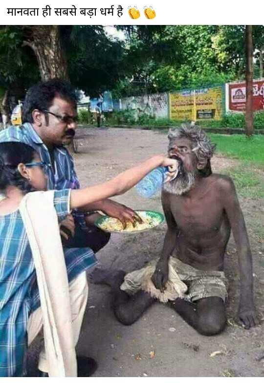 🤲 नात-ए-शरीफ - मानवता ही सबसे बड़ा धर्म है 60 - ShareChat