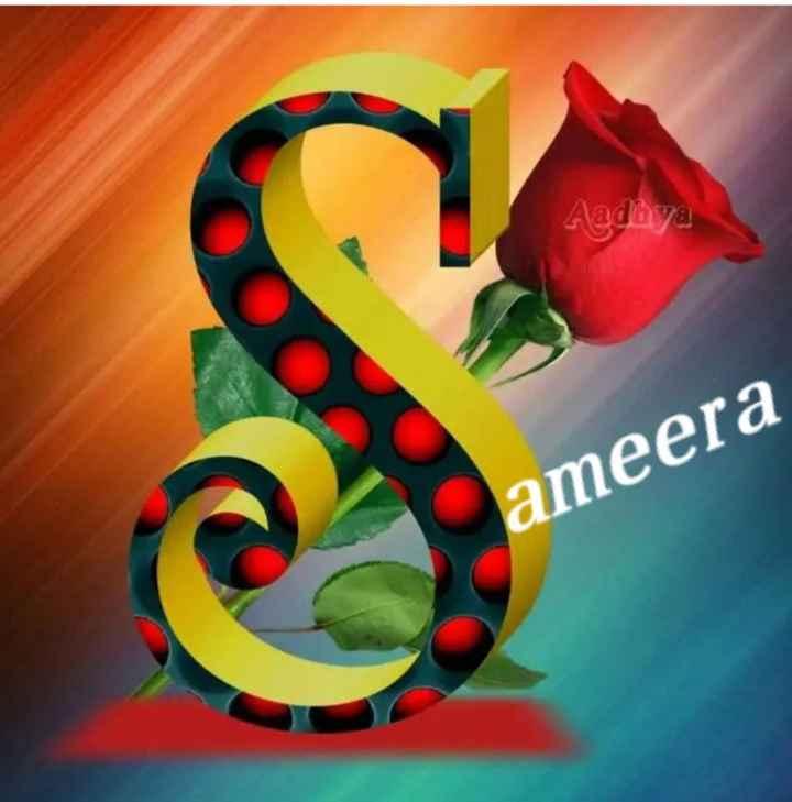 🖌नाम आर्ट - Aadhya ameera - ShareChat