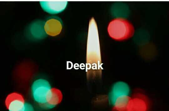 🖌नाम आर्ट - Deepak - ShareChat