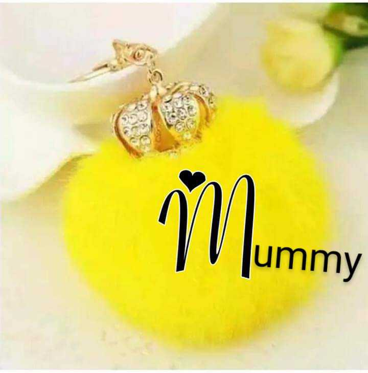 🖌नाम आर्ट - Mummy ummy - ShareChat
