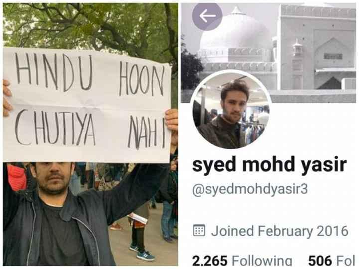 📃 नेशनल पॉपुलेशन रजिस्टर (NPR) - CHUTYA NAH syed mohd yasir @ syedmohdyasir3 Joined February 2016 2 . 265 Following 506 Fol - ShareChat
