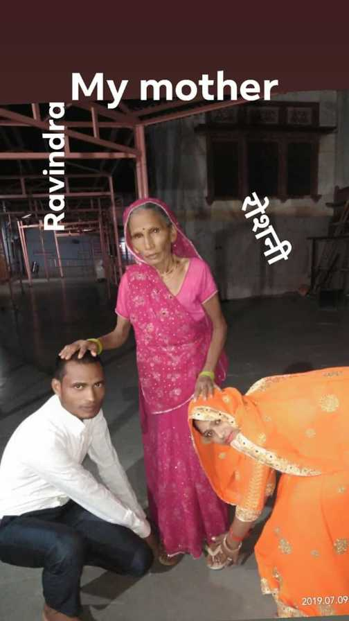 👸 नेशनल प्रिंसेस डे - My mother Ravindra रोशनी 2019 . 07 . 09 - ShareChat