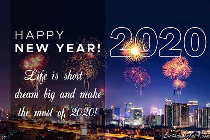 🎉 न्यू ईयर सेलिब्रेशन - HAPPY ' NEW YEAR ! NEW YEAR ! 2020 Life is short dream big and make the most of 2020 ! Chdaca - ShareChat