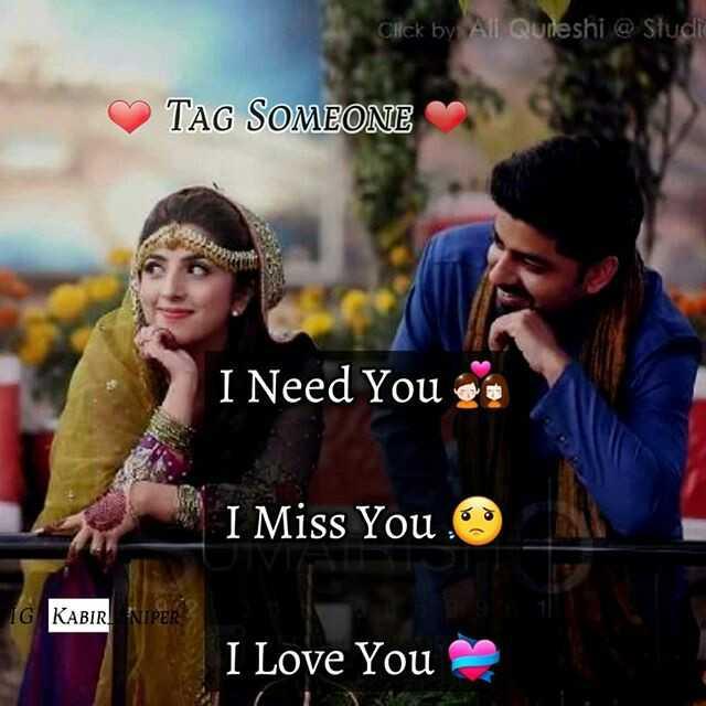 💑 पति ❤पत्नि - Click by Al Quneshi @ Studio ♡ TAG SOMEONE I Need You I Miss You . 00 IG KABIR NIPER I Love You - ShareChat