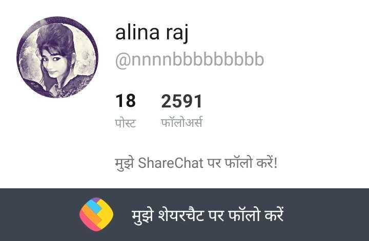 💗पिंक ड्रेस डे - alina raj @ nnnnbbbbbbbbb 18 2591 पोस्ट फॉलोअर्स मुझे ShareChat पर फॉलो करें ! मुझे शेयरचैट पर फॉलो करें । - ShareChat