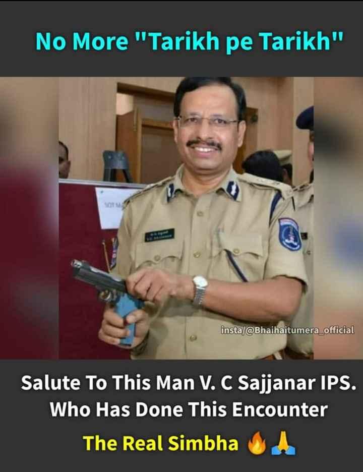 🔥प्रियंका को मिला 'इंसाफ' ❗ - No More Tarikh pe Tarikh insta / @ Bhaihaitumera _ official Salute To This Man V . C Sajjanar IPS . Who Has Done This Encounter The Real Simbha - ShareChat