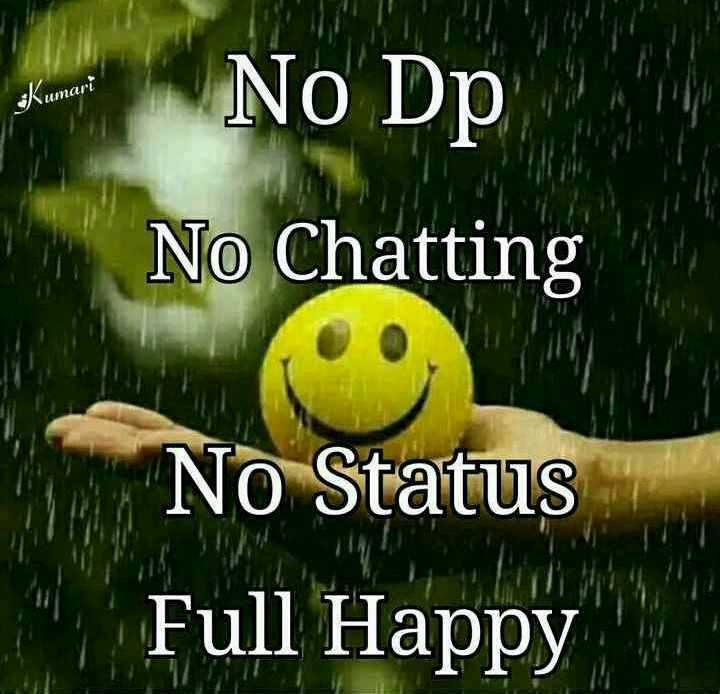 🌹प्रेमरंग - Kumari No Dp No Chatting No Status Full Happy - ShareChat