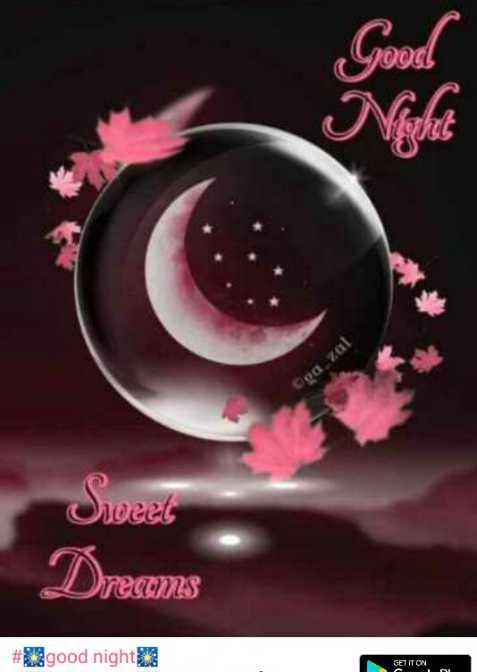 👆प्रेरणादायी बातें - 200TL Uga , zal Sweet Dreams # good night - ShareChat